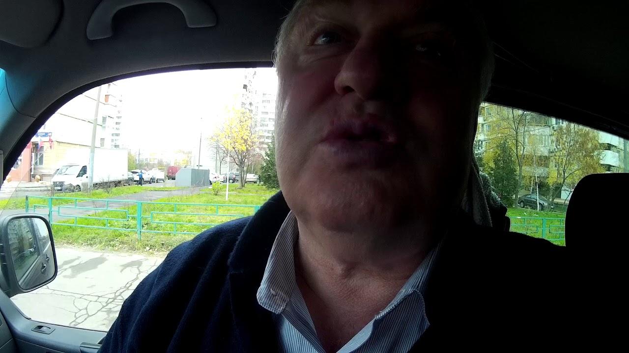 Новости от Шашурина Сергея Петровича ноябрь 2018 Смотри на OKTV.uz
