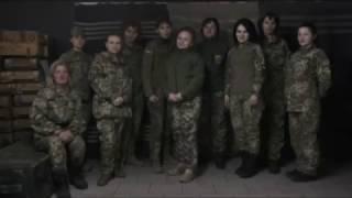 Жінки 128 ї гірсько піхотної бригади