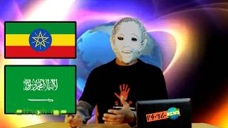 Ethiopia: Very Funny Fugera News  Episode 12
