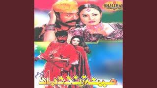Meena Zindabad