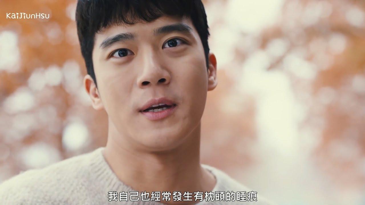 [中字]河錫辰 boH 保養品廣告 1分16秒版 - YouTube