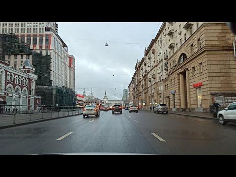 . Москва. Поездка на Маяковскую. 25 января 2020 г.