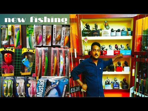 2020 മികച്ച Fishing.Rod & Reel. പരിചയപെടാം