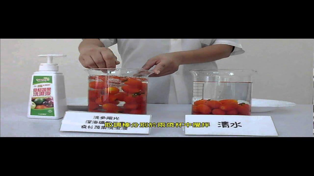 洗多陽光小蕃茄對比實驗 - YouTube