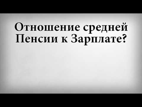 Средняя заработная плата работников Брянской области по