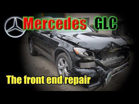 Mercedes GLC. The front end repair. Ремонт переда.