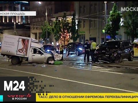 Уголовное дело возбуждено в отношении актера Ефремова после ДТП в центре Москвы - Москва 24