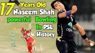 17 Years Old Naseem Shah's Powerful Bowling | IU Vs QG | PSL | Sports Central