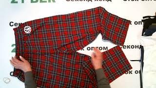 4593 Пижамы женские мужские Сток Германия цена 1080 руб за 1 кг 7 4 кг 7990 руб 38 шт 210 руб