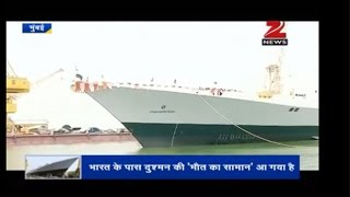 DNA: INS Visakhapatnam, India's most powerful destroyer launched in Mazgaon Dock