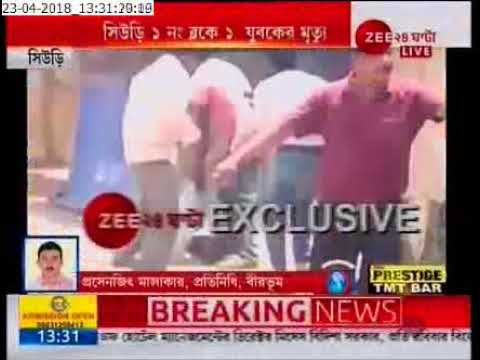 West Bengal Panchayat Election 2018@ after political clash  One man shot dead in Suri