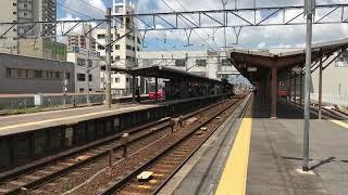 名鉄2200系2213F 新安城駅通過MHフル