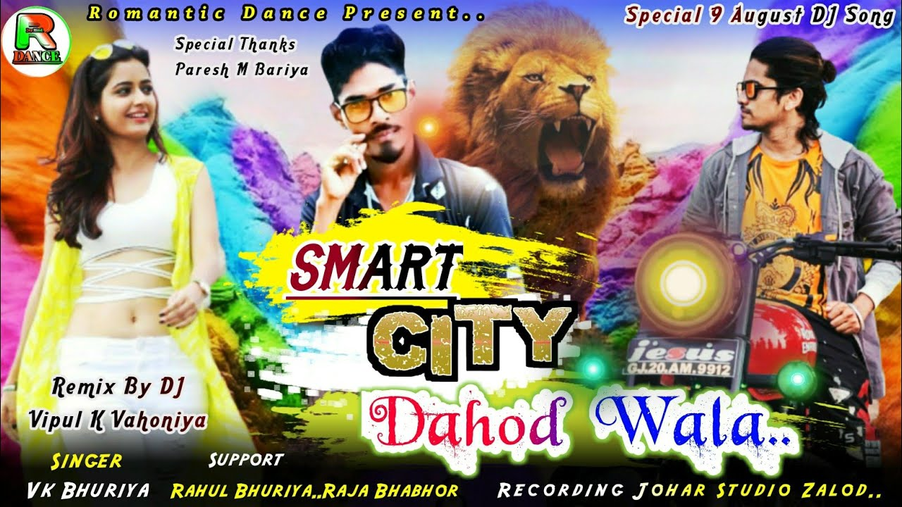 Special 9 August DJ Song !! Smart City Dahod Wala !! Vk Bhuriya Rahul Bhuriya New DJ Remix Song 2020