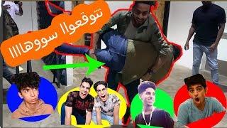 حسن وحسين ـ تحدي المشاهيرر في دبي !!