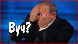 Лезги прикол: пресс конференция В.Путина (на лезгинском языке).
