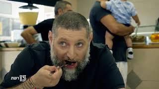 מהפכה במטבח-דורית נעצרה במהלך הצילומים!(פרק ראשון)
