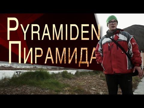Pyramiden: Spitsbergen Documentary [POLISH ENGLISH]