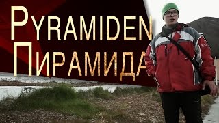 Pyramiden: Spitsbergen Documentary [POLISH ENGLISH]