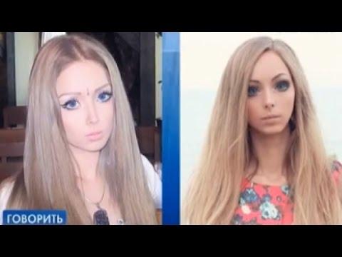 Я превратила себя в Барби (полный выпуск) | Говорить Україна