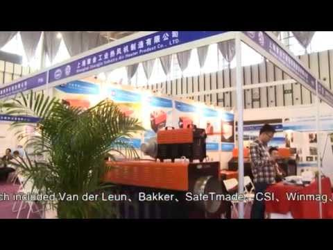 2014 CIMPS & OTE (Marine & Offshore)International Exhibition On-site Video