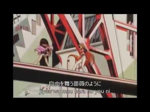 Rinbu Revolution (Off Vocal) with subs//輪舞 revolution (字幕あり) カラオケ(KTV) ver.