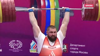 222+263 - World Record - Lasha Talakhadze / 2021 European Weightlifting