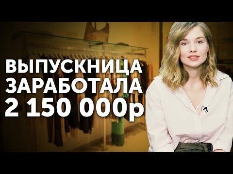 Скачать БМ Интенсив - Третья сила (2014, Rip) бесплатно
