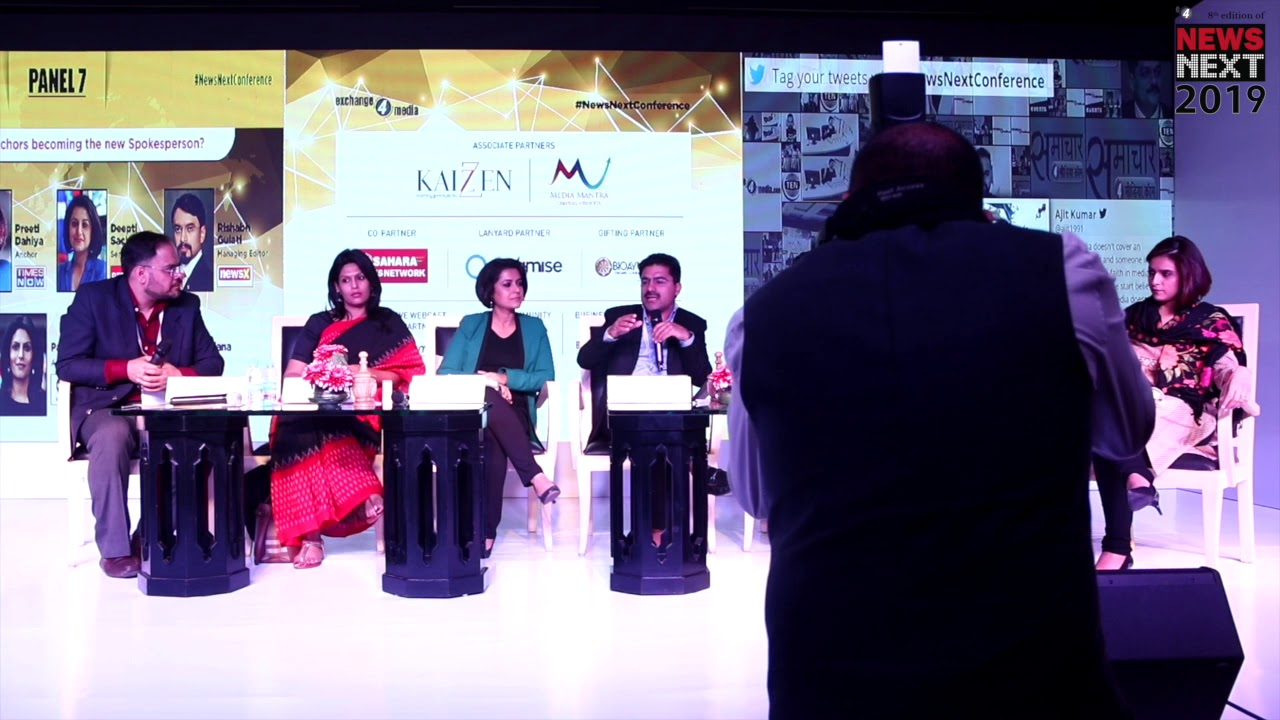 exchange4media NEWSNEXT 2019 Conference Session-7