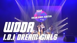 I.O.I(아이오아이)_DREAM GIRLS 드림걸스 [World Dream Dance Audition]