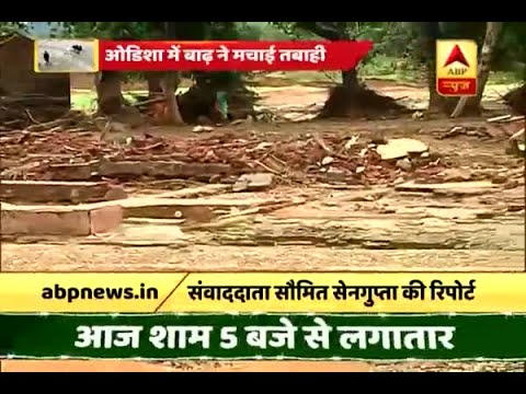 Village washed away due to flood in Odisha