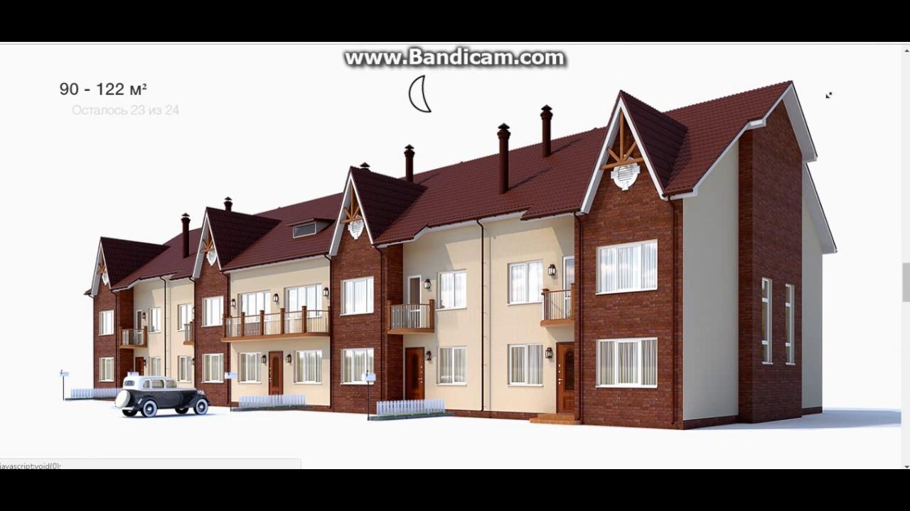 Хотите купить таунхаус в новосибирске?. Ан этажи помогут подобрать недорогие и выгодные предложения.