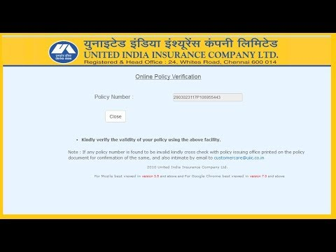 Online Policy Verification of United India Insurance Company