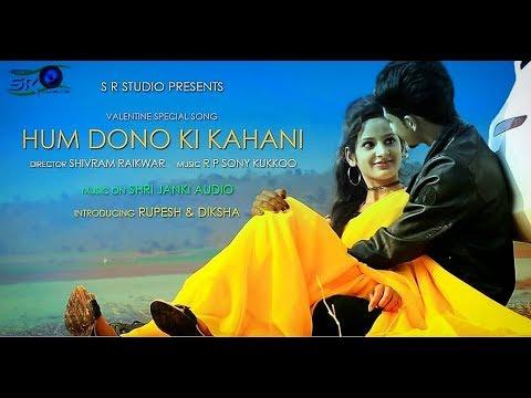 Hum Dono Ki Kahani