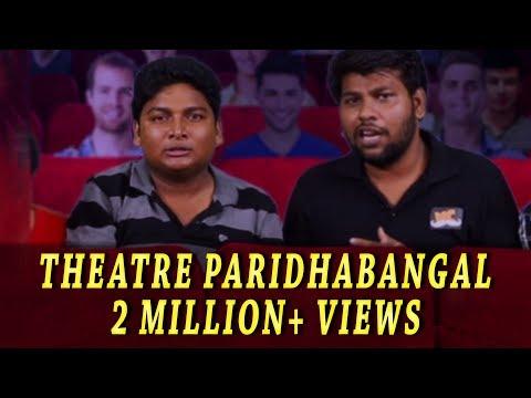 Theatre Paridhabangal Part 1 | Sellur Raju Thermocol Troll | Madras Central