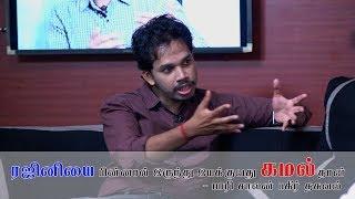 Paari saalan talks about him   நான் யார் - பாரி சாலன்   பாரியின் பார்வையில் Episode-06