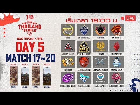 ชมสด! แข่งพับจี PUBG THAILAND SERIES 2020 ROAD TO PCS#1 - APAC วันที่ 5