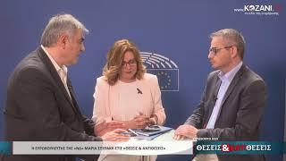 Στρασβούργο: Η Ευρωβουλευτής της