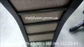 Кухонные стулья - купить кухонный стул в Киеве недорого. Стулья Бостон(, 2014-11-05T13:46:46.000Z)