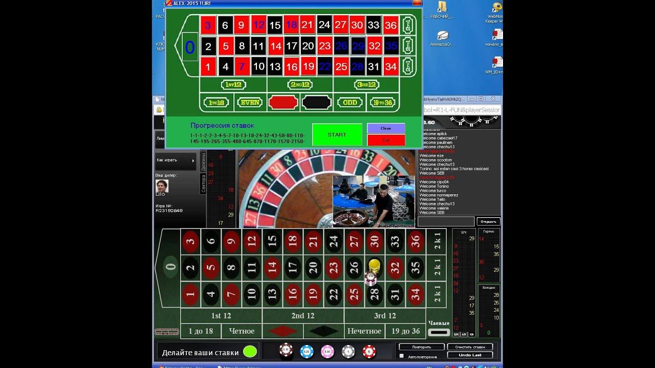 азартные игры играть бесплатно кено