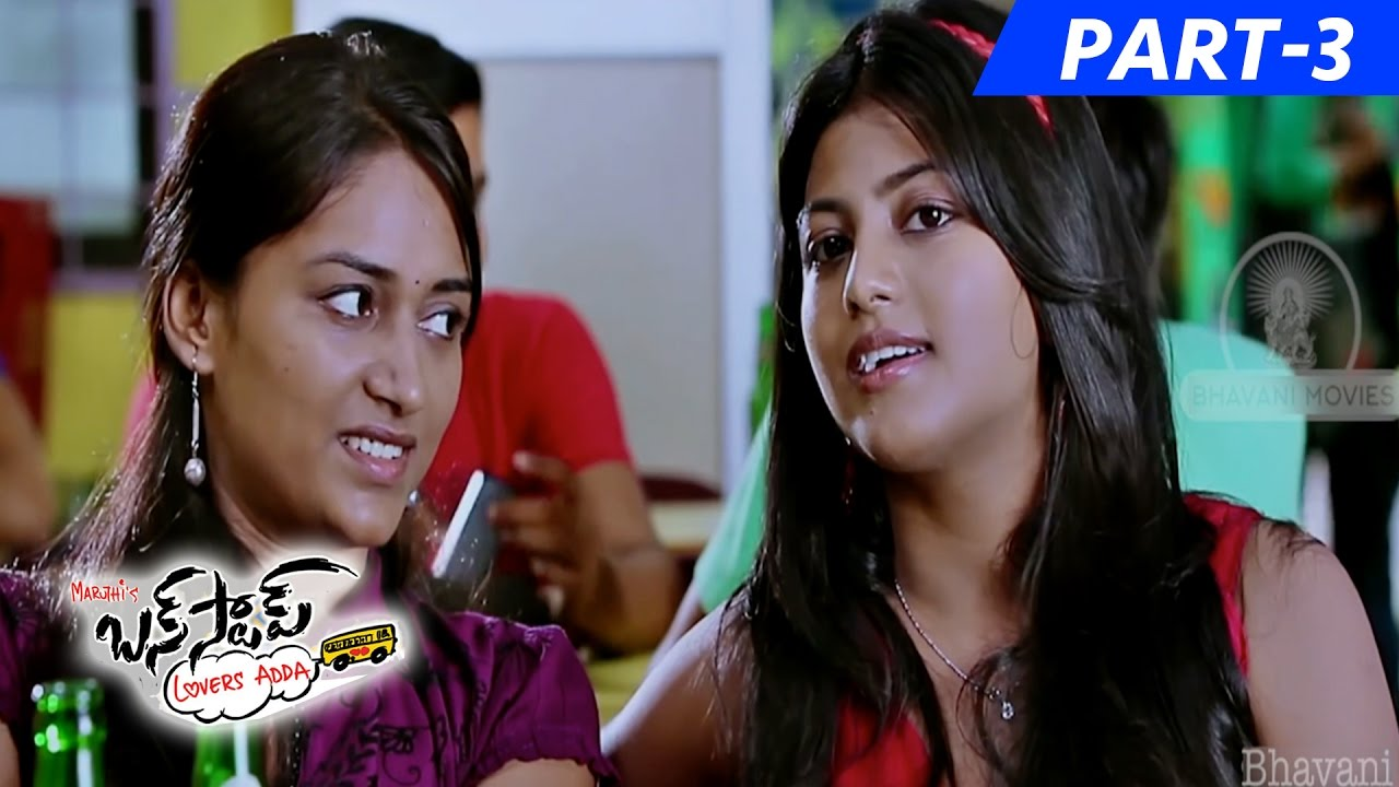 Download Bus Stop Telugu Full Movie Part 3 || Prince, Sri Divya