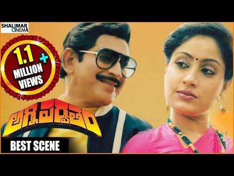Agniparvatham Telugu Full Length Movie     అగ్నిపర్వతం తెలుగు సినిమా    Krishna,Vijayashanti