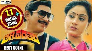Agniparvatham Telugu Full Length Movie ||  అగ్నిపర్వతం తెలుగు సినిమా || Krishna,Vijayashanti