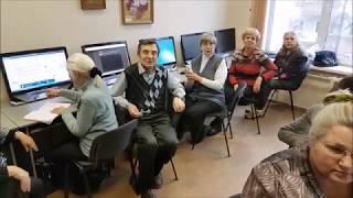 Курсы компьютерной грамотности: очередной выпуск