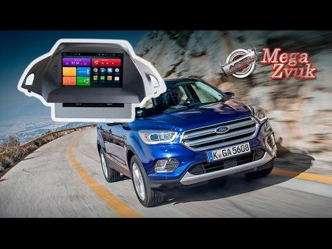 Ford Kuga 2 2016+ Обзор автомагнитолы MegaZvuk AD-8056 после установки