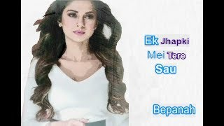 BEPANNAH Title Song - Karaoke | Bepanah Bepannah Pyar Hai Colors