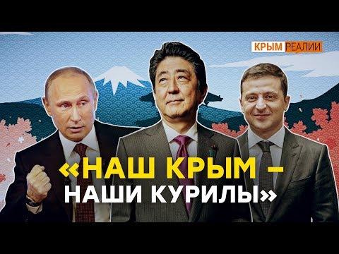 «Глупо отдавать завоеванную территорию» | Крым.Реалии ТВ