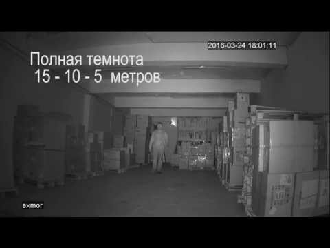 МВК MixHD 1080p запись в полной темноте