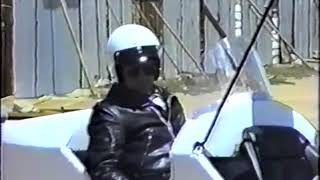 Gyroplane/gyrocopter emergency landings