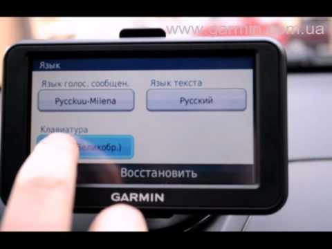 Garmin Nuvi 40 инструкция