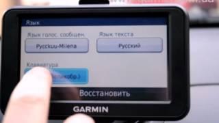 Как правильно настроить Garmin nuvi 30, nuvi 40, nuvi 50.(Как правильно настроить или как подключить к спутнику новый навигатор Garmin nuvi 30, garmin nuvi 40, garmin nuvi 50. http://garmin...., 2012-10-17T19:31:56.000Z)